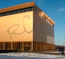Gevelreclame van het Reeshof college in Tilburg